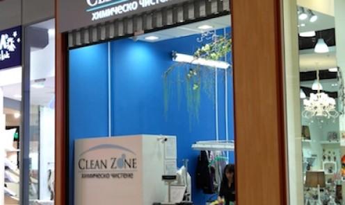 """Химическо чистене """"Clean Zone"""""""