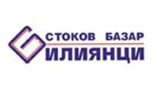 """Стоков Базар """"Илиянци"""""""