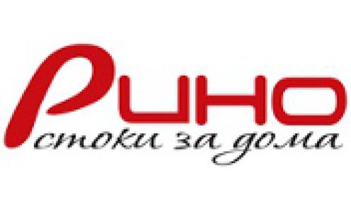 Магазини РИНО